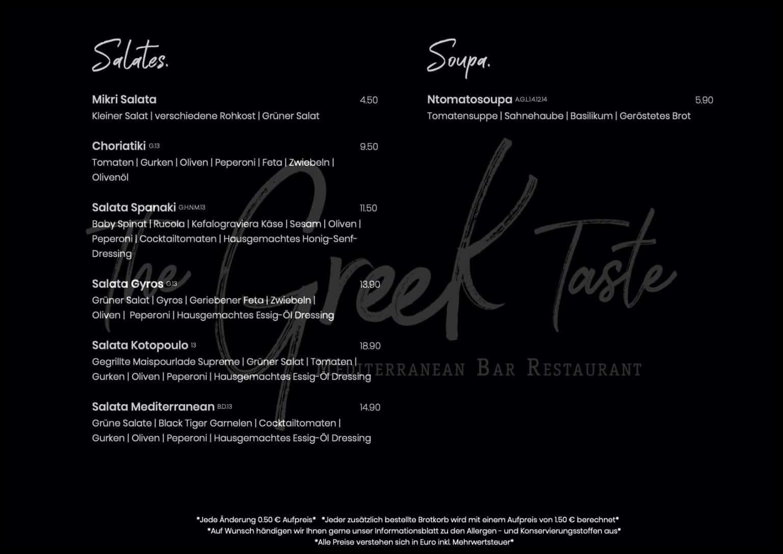 The Greek Taste Speisekarte 3