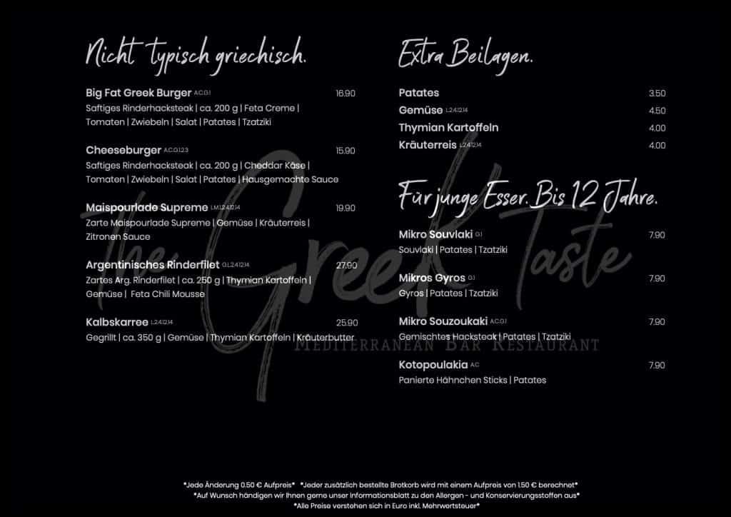 The Greek Taste Speisekarte 6
